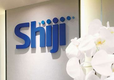 Shiji Group